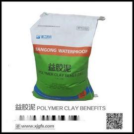 高分子防水益胶泥-无忧防水