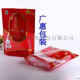 红枣真空袋  大枣包装袋   红枣印刷包装袋
