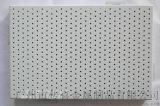 微孔铝单板 方孔铝单板 墙面铝板装饰材料