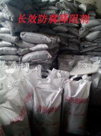 石墨降阻剂,高碳石墨降阻剂恒泰厂家常年库存100吨