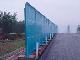 隔音屏 声屏障 噪音治理 噪音污染治理 桥梁声屏障 公路声屏障 **