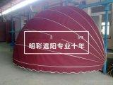 明彩012戶外伸縮鋁合金雨棚供應