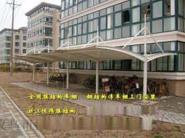 梅州户外汽车雨棚、梅州彩钢瓦停车棚公司
