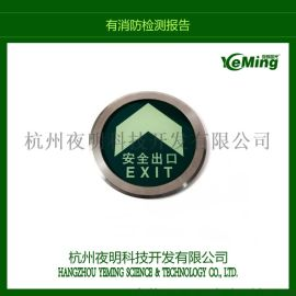 夜明蓄光钢化玻璃夜光疏散标识 夜光安全出口指示