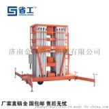 四柱铝合金升降机,液压升降机,20米升降机