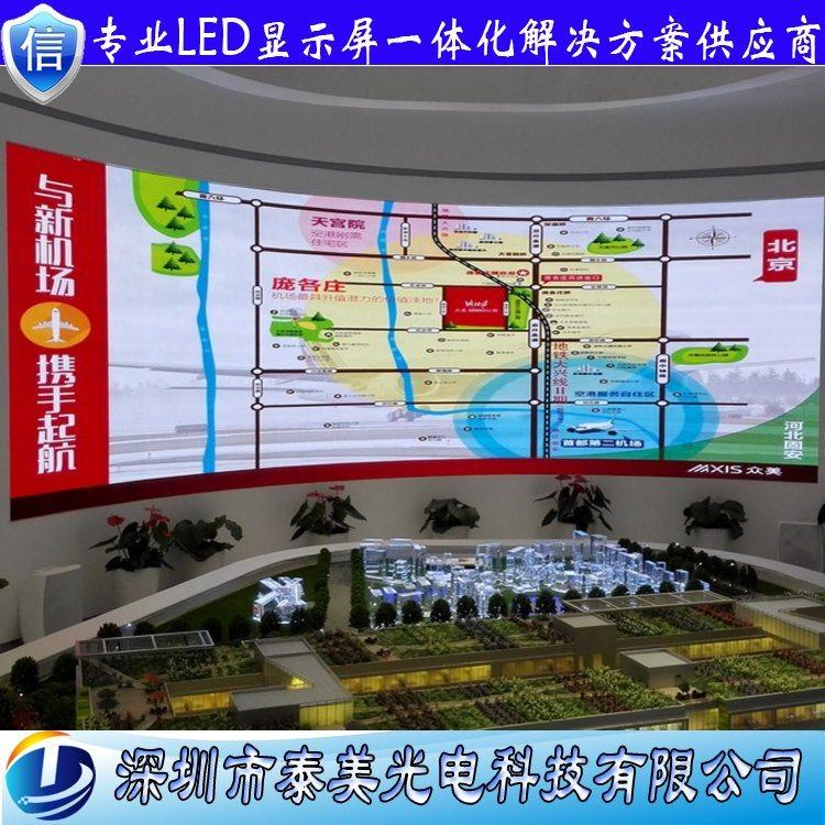 深圳泰美厂家直销工程款专用弧形室内全彩p3led大屏幕