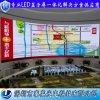 深圳泰美廠家直銷工程款專用弧形室內全綵p3led大螢幕