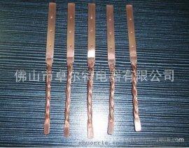 专业订做一体焊接铜编织带软连接 防爆编织铜导电带