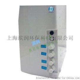 上海濱潤環保制造75加侖家用RO機