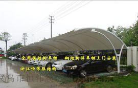 揭阳汽车遮阳棚公司、惠州大客车停车棚施工图