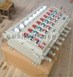 CBP53防爆电磁起动箱