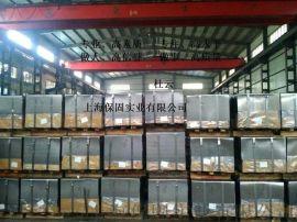 供应宝钢冷轧汽车结构钢HC380LA汽车零部件钢