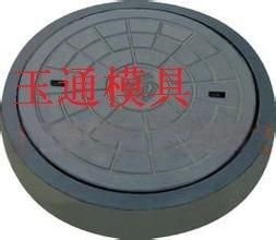 供应保定玉通 树脂井盖生产销售应用于修路工程