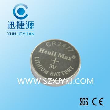 供应隧道考勤定位识别卡电池 CR2477电池