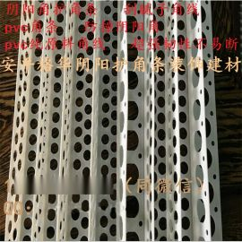 河北厂家工厂直销pvc护角线塑料护角条装修建材墙角护角