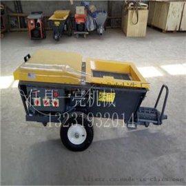 隧道防火涂料施工喷涂设备大功率喷涂机