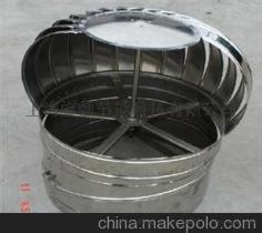 A济南厂房600型无动力通风器300型烟道风帽价格