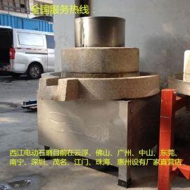 广东电动石磨机厂家[sm60]