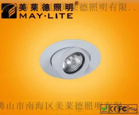 可替换光源天花灯系列        ML-1613B