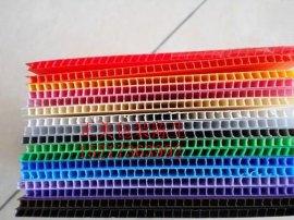 广州防静电中空板 万通板 尺寸/颜色 可自选