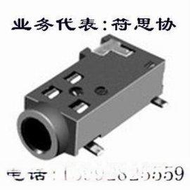 高品质耳机插座台湾耳机插座厂家直销