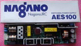 0-5VDC输出开关电源