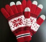 针织触屏手套