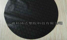 PVC导电膜