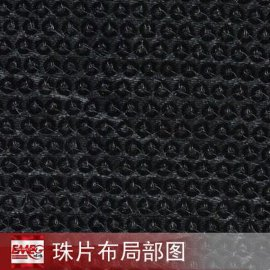 3厘珠片色丁布(E448)