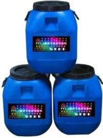 DPS永凝液 无机渗透型防水剂
