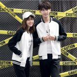 春裝韓版校園學生服新款立領藍色白色加絨加厚情侶長袖運動裝