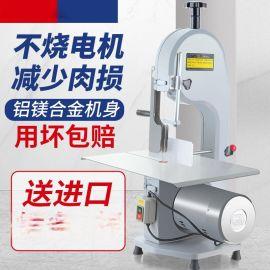 锯骨机260商用不锈钢切肉机冷冻食品切块机可水洗多功能食品机械