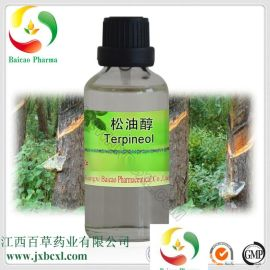 鬆油鬆油醇a-鬆油醇出口標準廠家供應