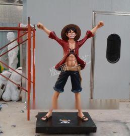 专业定制玻璃钢动漫卡通雕塑 大型户外艺术摆件 海贼王