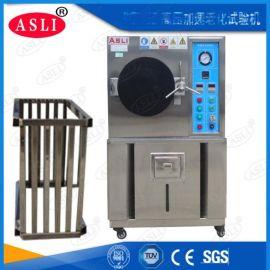 低气压四综合环境试验系统 PCT/HAST高压加速老化试验机生产厂家