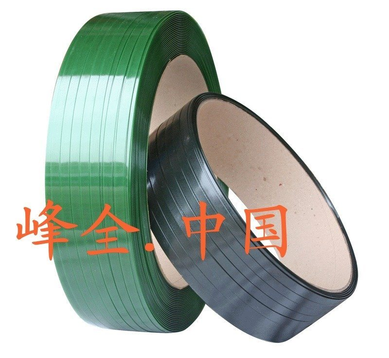 黑色塑钢带,PET塑钢带,PET打包带