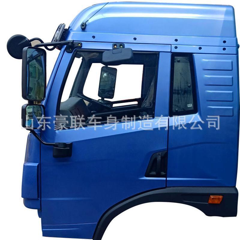 一汽解放 J6P驾驶室 驾驶室 J6P驾驶室总成 图片 厂家 价格