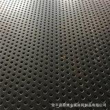 厂家直销 不锈钢冲孔网   圆孔网  直径2mm冲孔网 2mm过滤冲孔板