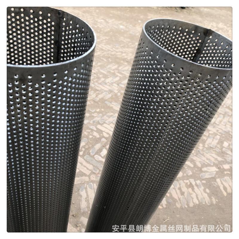 定做不锈钢冲孔网圆柱筒 法兰式冲孔过滤筒