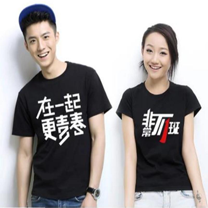 夏季短袖純色圓領衫男女款糖果色廣告衫可定製刺繡印刷企業LOGO