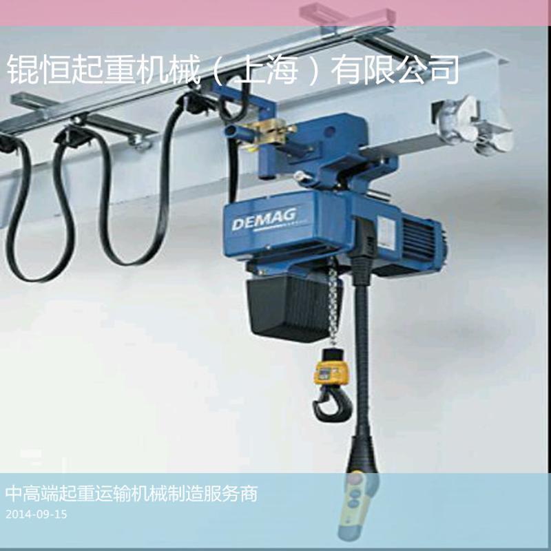 德马格COM葫芦 悬臂吊 德马格PRO型葫芦单臂吊起重机 德马格KBK轨