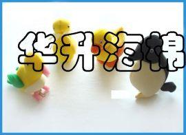 海棉玩具公仔