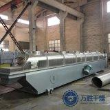 定制生产ZLG系列流化床干燥机鸡精颗粒生产线烘干设备振动流化床