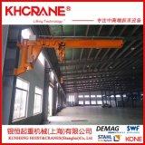 定做2噸電動立柱式懸臂吊 固定式旋臂吊起重機  立柱式懸臂吊