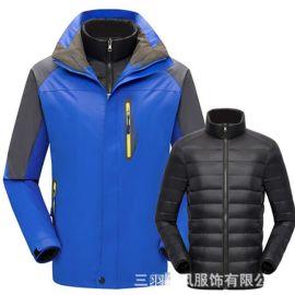 羽絨內膽衝鋒衣男式外套女登山服男防水滑雪服兩件套可脫卸工作服