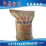 厂家直销 外保温配套胶粘剂 聚合物改性粘接砂浆 粘保温板材料