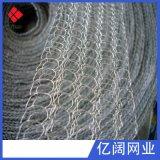 304不锈钢网混编汽液过滤网 工业宽幅铜丝气液过滤网 气液分离网