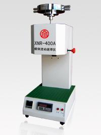 熔体流动速率测定仪(XNR-400A)