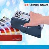 日本美能达全自动色差仪色差计 颜色比色计 分光测色仪测色计