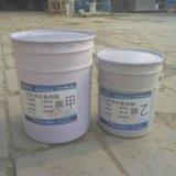 WS改性環氧植筋膠 鑽孔錨固受力鋼筋專用膠粘劑 結構膠